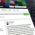 Пётр Таланов возмутился фильмом  про витамин D.  Врачи его поддержали