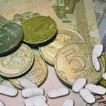 В российских аптеках увеличились наценки на лекарства