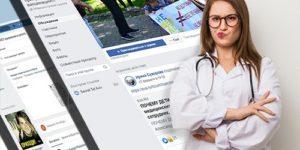 Социальные сети — худший источник информации о вакцинах