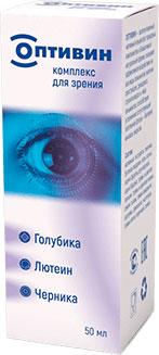 Оптивин – средство №1 для зрения
