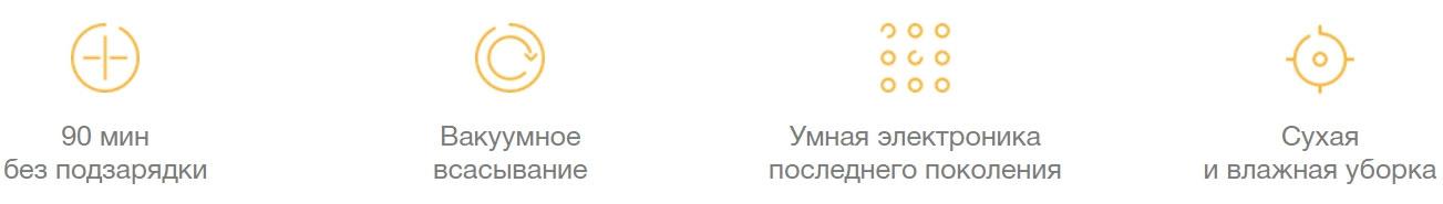 характеристики Кобра Джет Клининг