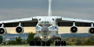 Первая партия эвакуированных из Китая россиян прибыла в Тюмень