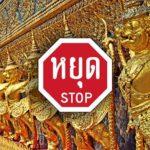 Таиланд анонсировал введение чрезвычайного положения 26 марта