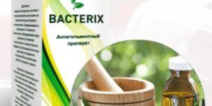 Bacterix