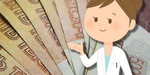 Врачам новой инфекционной больницы в ТиНАО готовы платить до 450 тысяч рублей