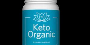 Keto Organic для похудения