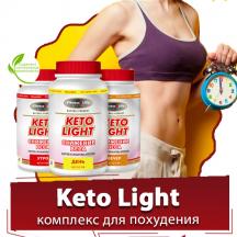 Keto Light (Кето Лайт) — комплекс для похудения: отзывы, цена, где купить.