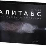 Алитабс — препарат для повышения потенции