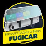 Fugicar FC8 (Фугикар ФС8) - зеркало-бортовой компьютер