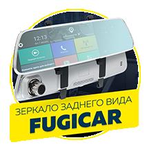 Fugicar FC8 (Фугикар ФС8) — зеркало-бортовой компьютер