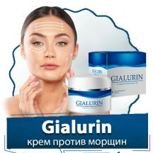 Gialurin (Гиалурин) — крем против морщин