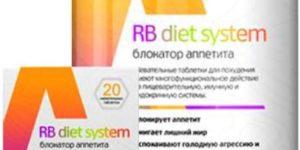 RB diet system
