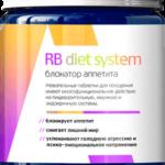 RB Diet System для похудения
