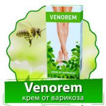 Venorem (Венорем) — крем от варикоза