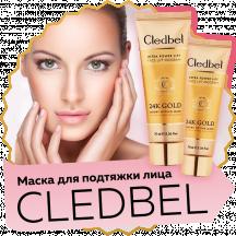 Cledbel 24K Gold (Кледбел 24к Голд) — маска-пленка с лифтинг-эффектом