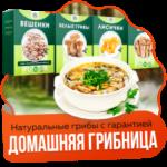 Домашняя грибница - для выращивания грибов