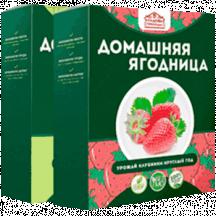 Домашняя ягодница «Кладовая природы»