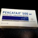 Рексатал – цена, где купить, отзывы о препарате для потенции