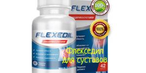 Flexedil (Флекседил) – отзывы о препарате для суставов