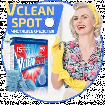 Vclean Spot (Вклеан Спот) — чистящее средство