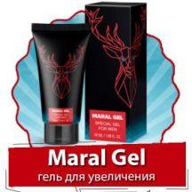 Maral Gel (Марал Гель) — гель для увеличения и эрекции