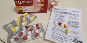 Кардинео – отзывы о лекарстве от гипертонии