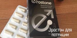 Эростон – отзывы о препарате для потенции