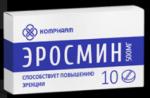 Эросмин – натуральные капсулы для защиты эрекции