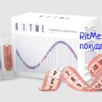 RitMe – отзывы, цена, где купить препарат для похудения