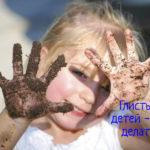 Что делать, если у ребенка глисты
