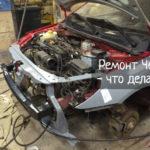 Что делать, ремонт автомобиля Чери