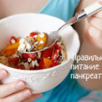 Панкреатит - причины, симптомы, правильная диета