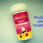 Таблетки MinuSize – как похудеть, отзывы, инструкция